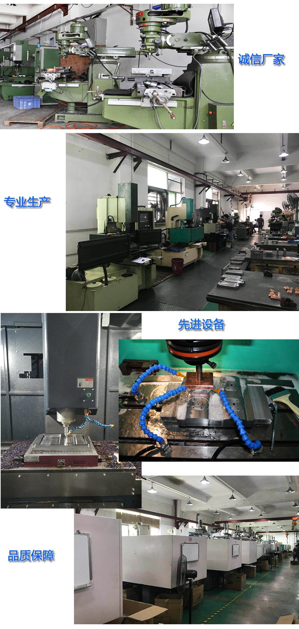 精密塑胶模具制造 abs塑料制品注塑加工开磨76281212