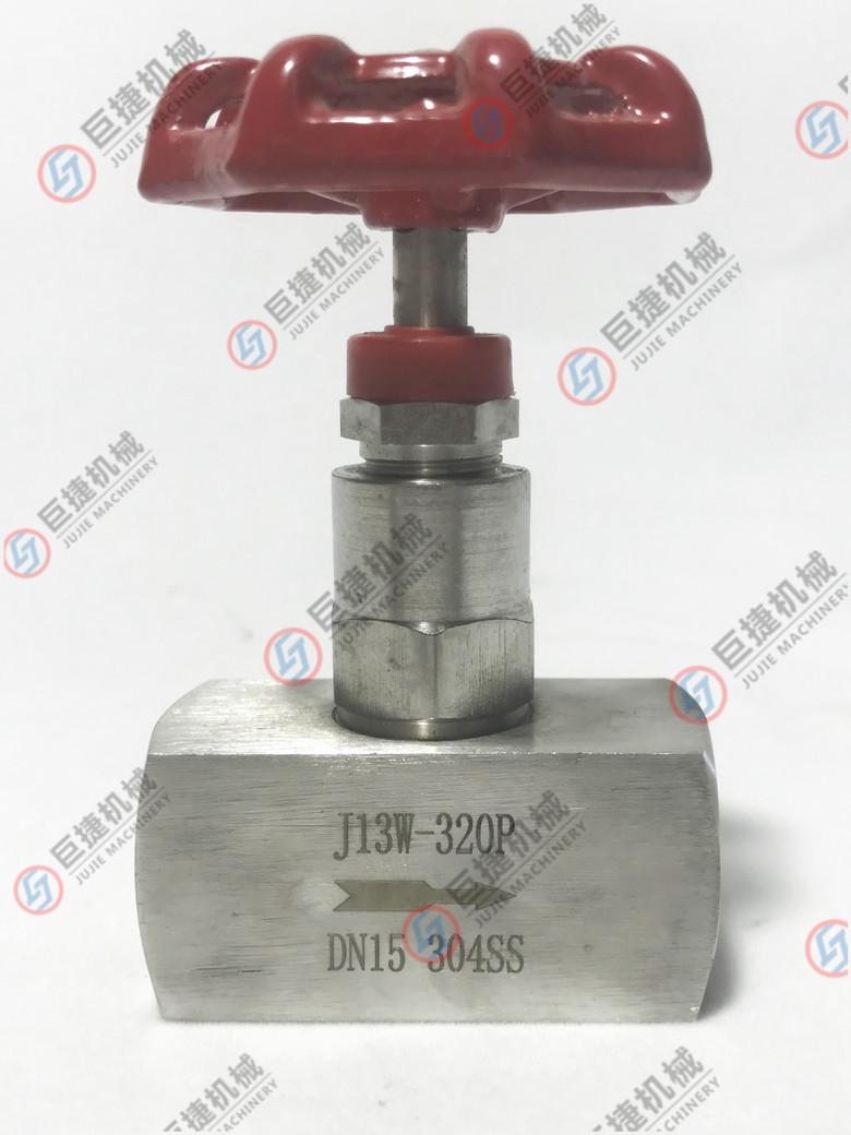 江苏用户指定针型截止阀 J13W不锈钢内螺纹截止阀38964225