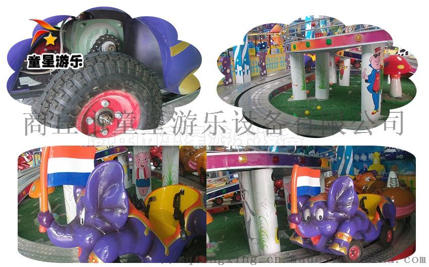 兒童遊樂設備迷你穿梭童星廠家規劃報價105336912