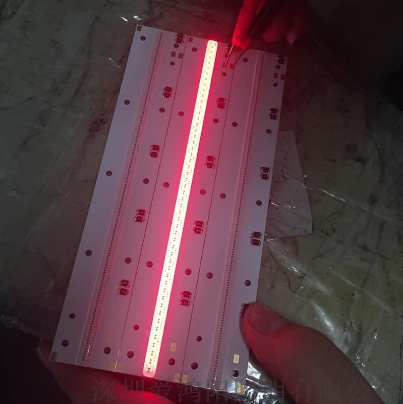 led背包灯智能穿戴cob光源书包灯led光源供应852732405