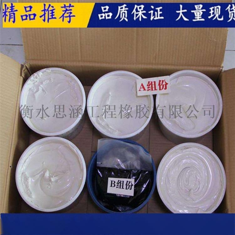 聚硫密封膠 緩膨止水膠 密封膠 聚氨酯874805795