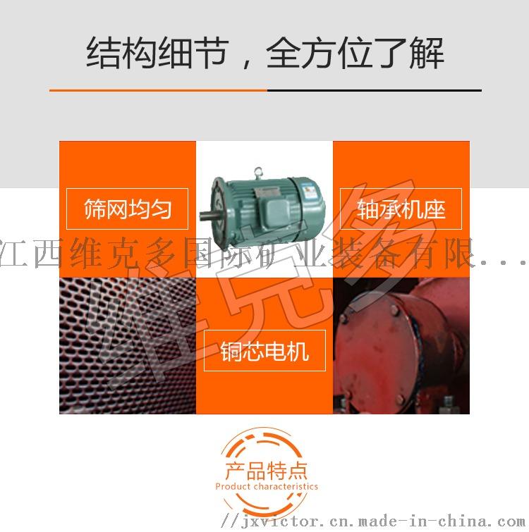 安徽高效洗砂機廠家 輪鬥式洗沙機 螺旋洗砂機多少錢105946705