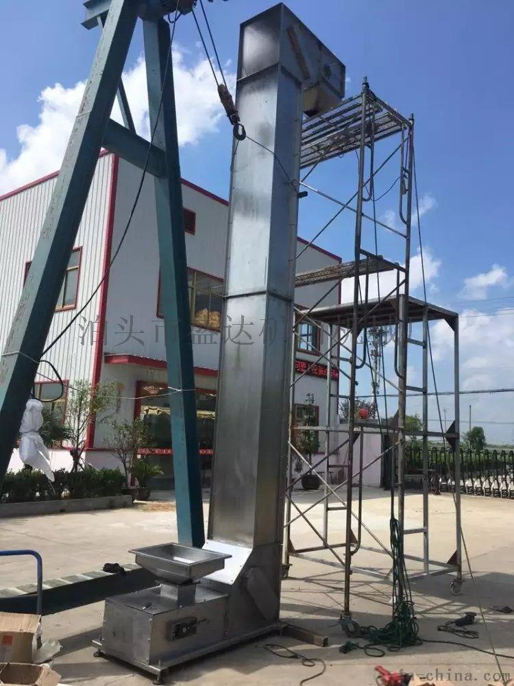 矿用提升设备斗式提升机 沙子水泥垂直自动提升上料机828688262