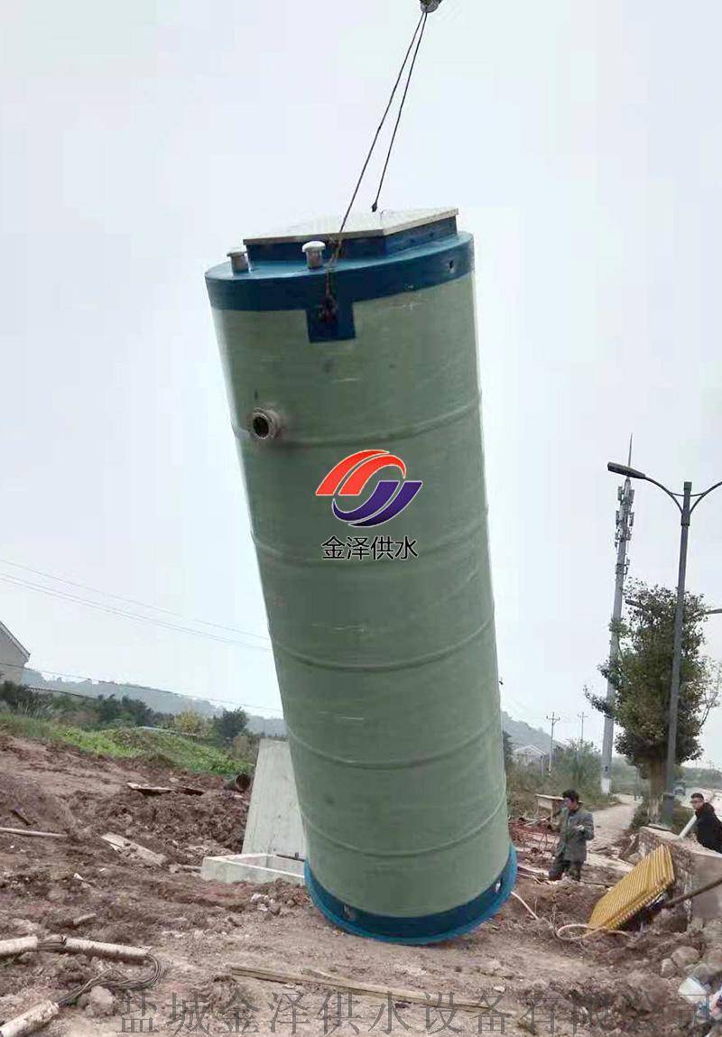 老城区改造一体化预制泵站893316585