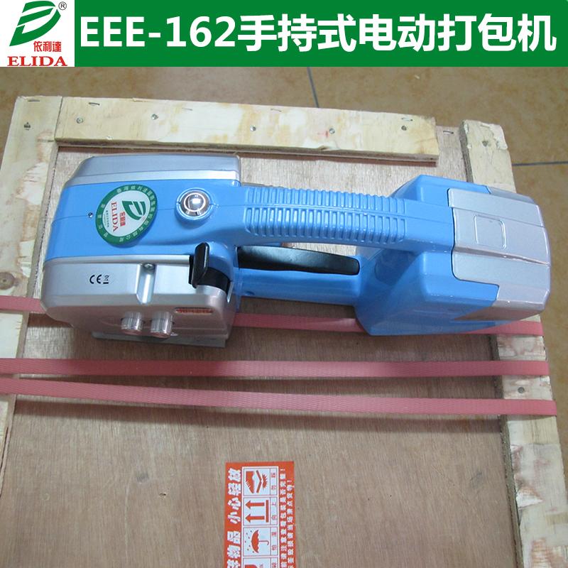 澜石依利达pp带充电式捆包机