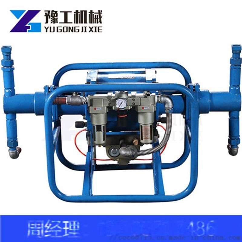 气动注浆泵 (4).jpg
