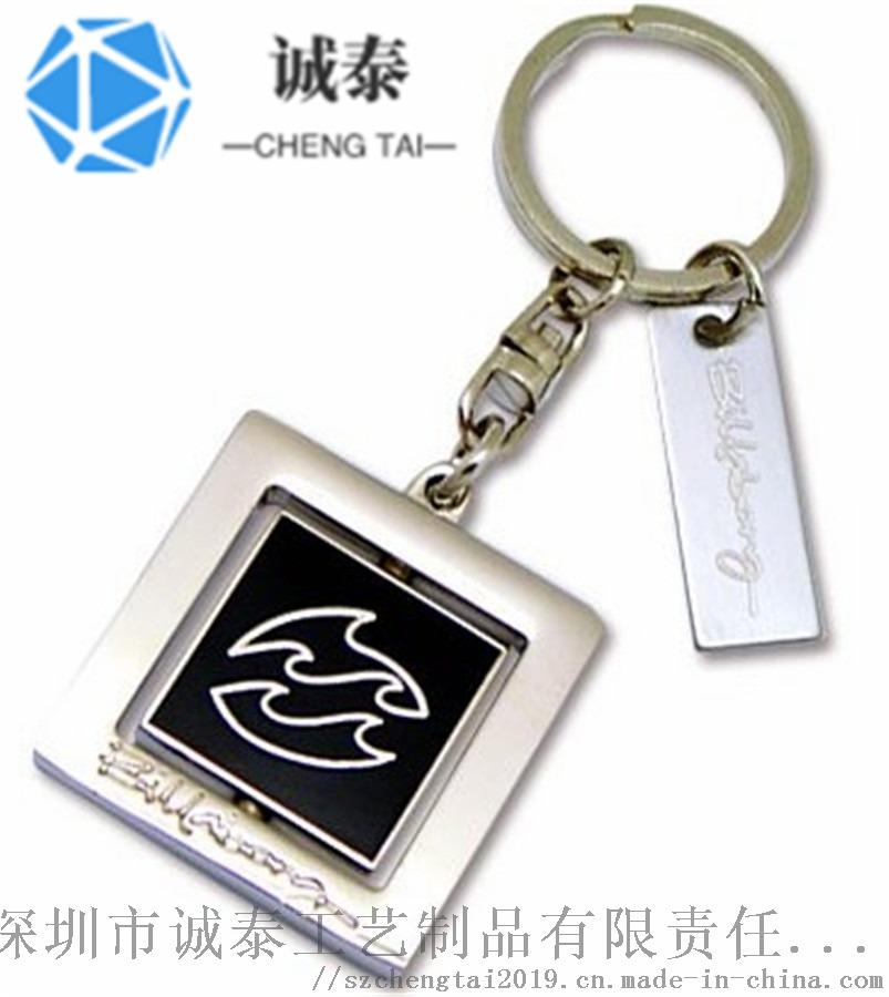 时尚钥匙挂件定制三角形钥匙扣找东莞钥匙扣厂家869528665