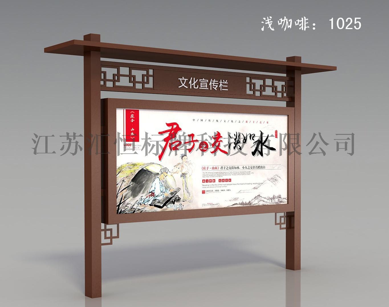 全国江苏汇恒宣传栏、侯车亭价格优惠913549335