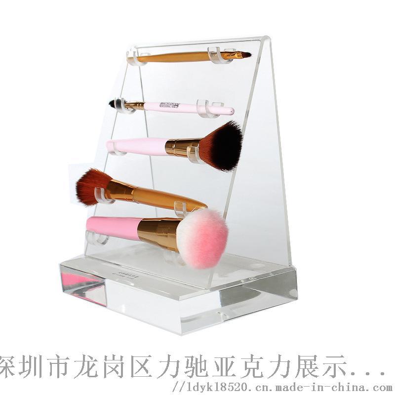 化妆刷展示架亚克力透明高档化妆工具展示架872944225