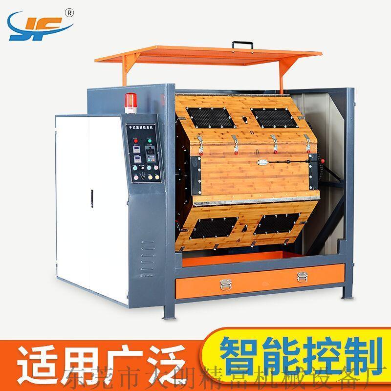 厂家供应干式木滚筒挂具机 干式滚桶研磨机抛光机834308005