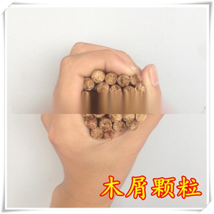 新型木糠颗粒机厂家 木屑燃料颗粒机生产线机组79030762