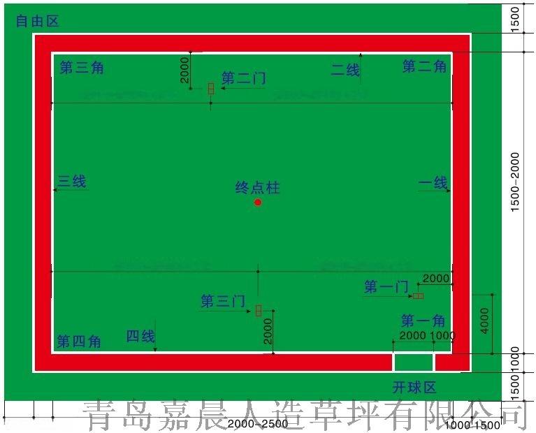 门球场示意图.jpg