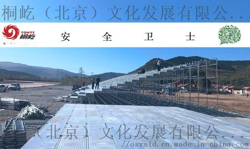 深圳临时看台租赁-桐屹看台828152772