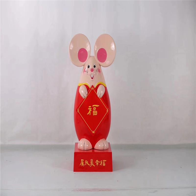 定製鼠年吉祥物雕塑佛山玻璃鋼卡通鼠雕塑882450295