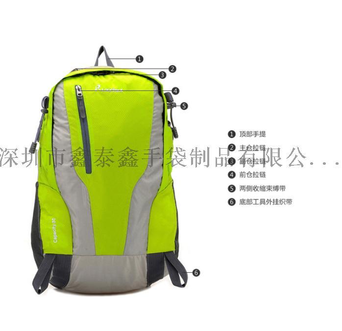 背包参数3.jpg