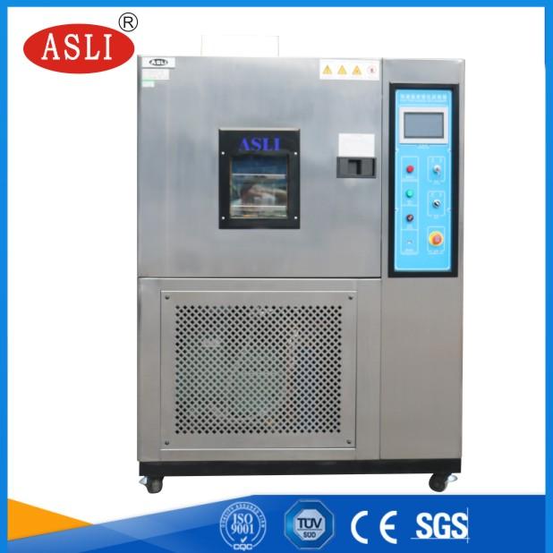 广州移动式快速温变试验箱供应897237325
