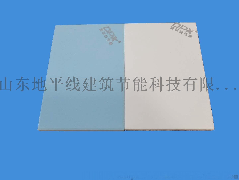 無機預塗板醫療潔淨板生產826546802