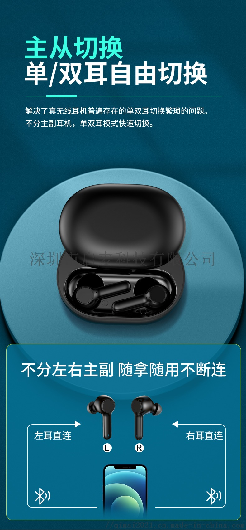 L2蓝牙降噪耳机中文版_05.jpg