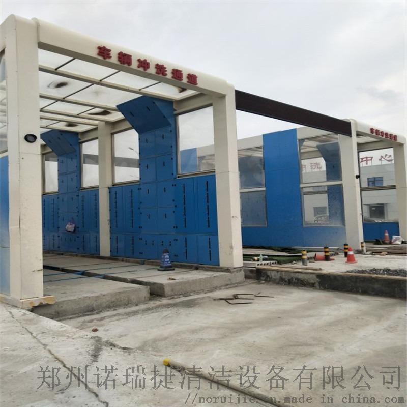销售高质量临汾煤矿洗车机NRJ-5.0950391845