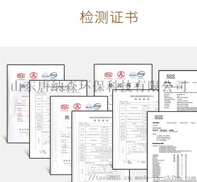 AAF空气过滤器中国代理 初效中效高效过滤器108676422