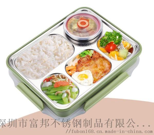 304四格五格饭菜图.JPG