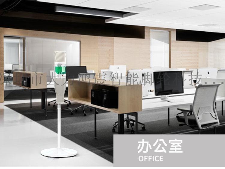 支架详情_09.jpg