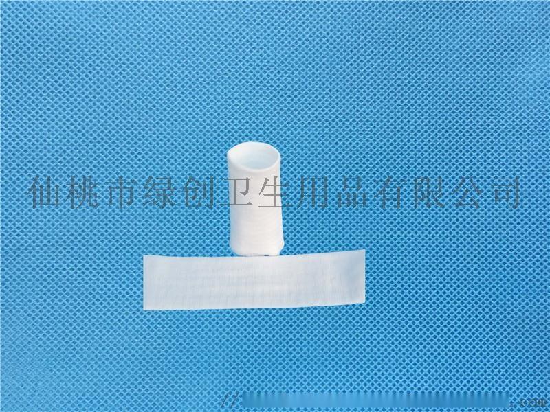 针织袖口圆筒 条状.jpg