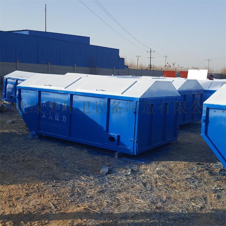 4立方钩臂式垃圾箱厂家出售743908042