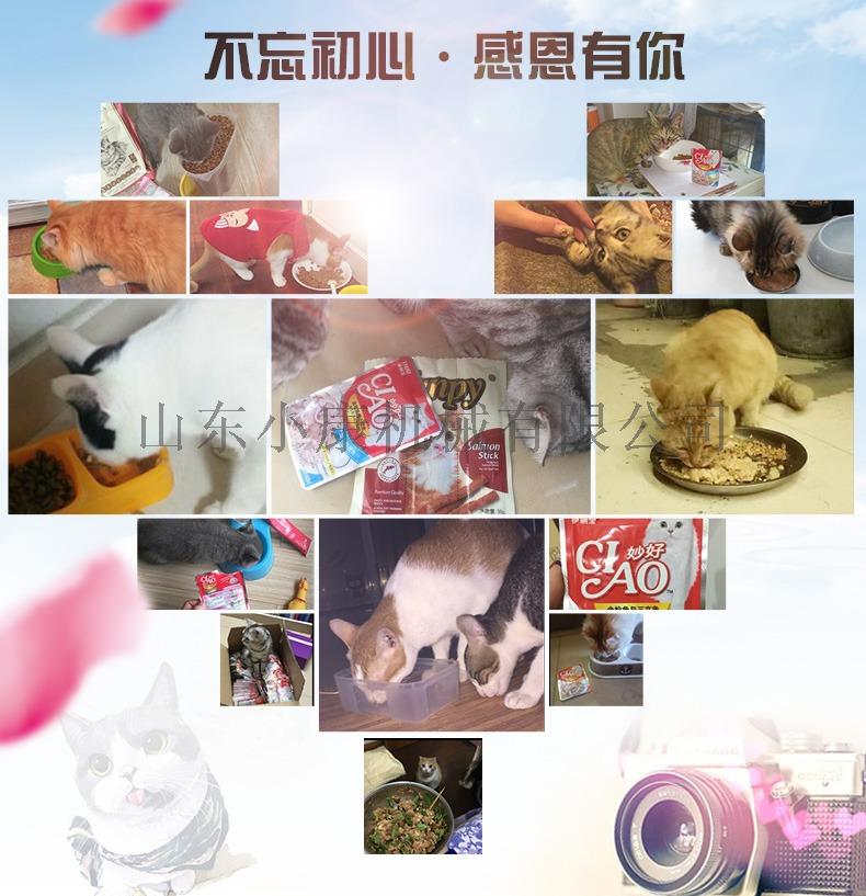 猫粮.jpg