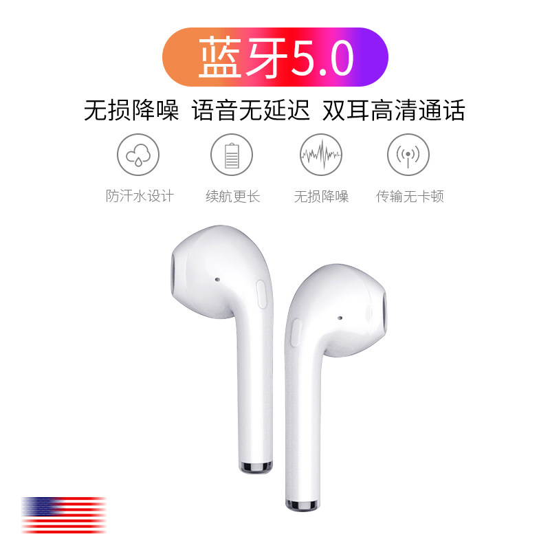 苹果1:1蓝牙耳机瑞昱方案蓝牙5.0766442472