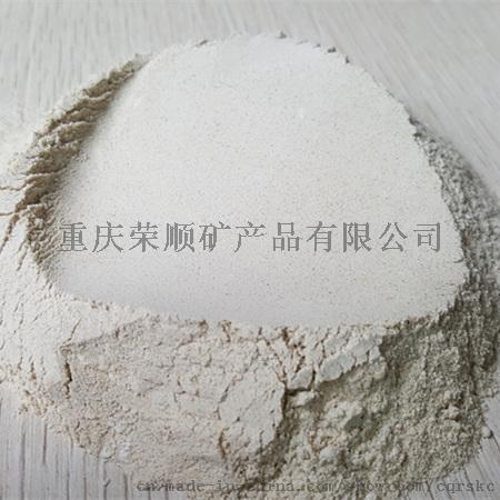 石英砂粉180-200目.jpg