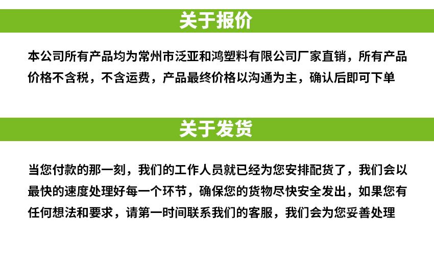 江苏厂家供应EVA实心彩虹球儿童玩具EVA海绵球84801462