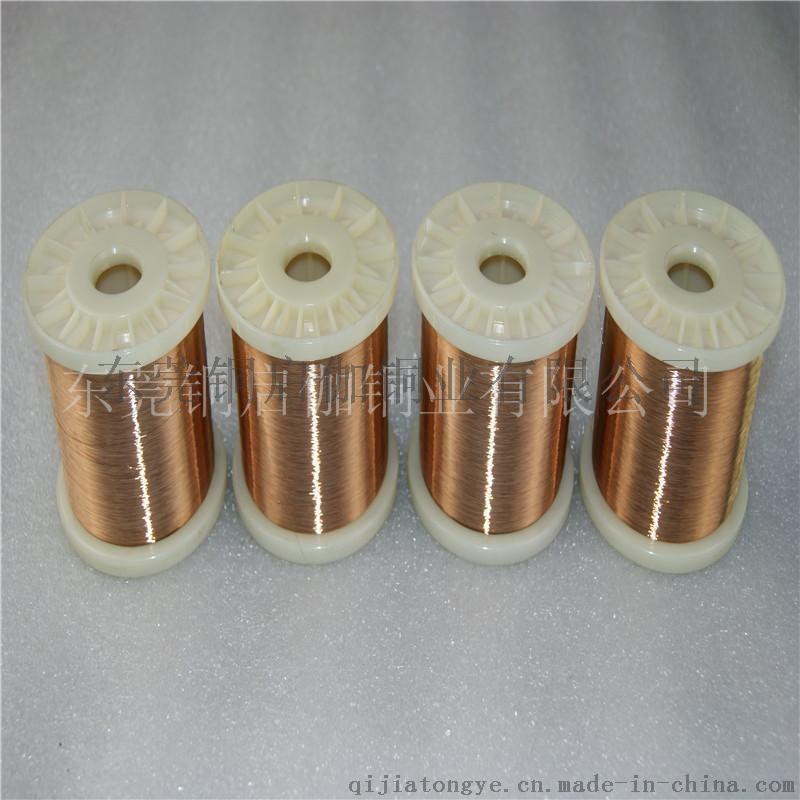 东莞锡青铜丝 0.25磷铜线 热销推荐775515425