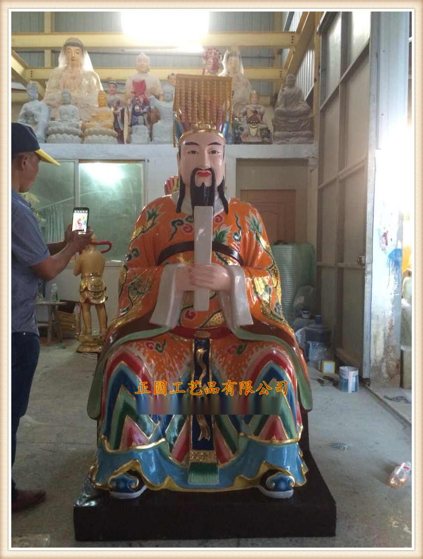 苍南瑞盛工艺厂 493.jpg