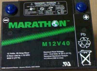 GNB蓄电池marathon进口12v6v66006002