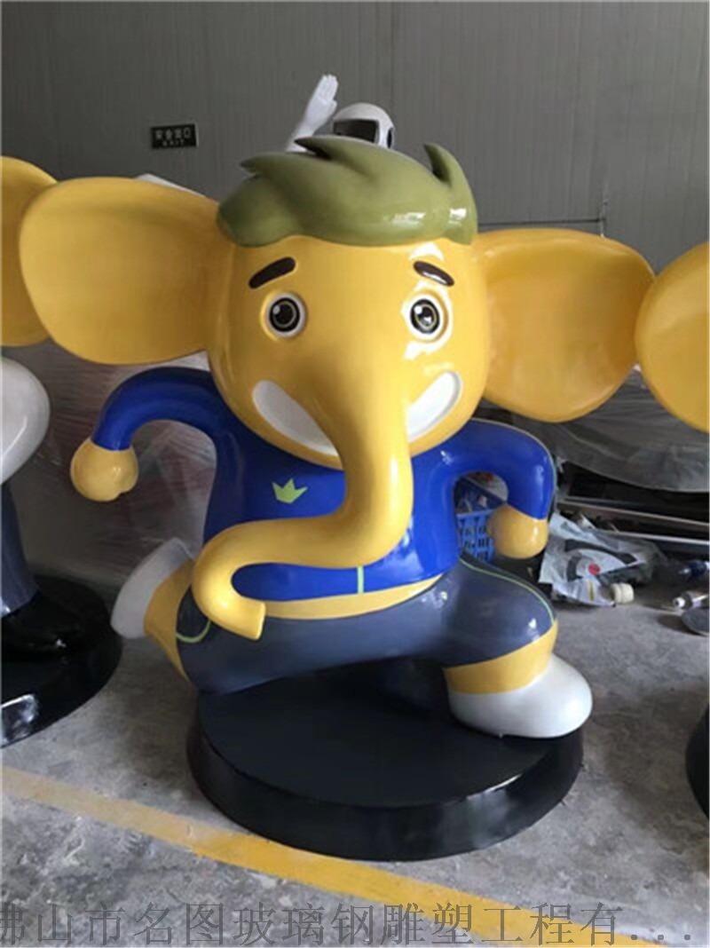 佛山卡通动物雕塑、玻璃钢雕塑厂家822702405