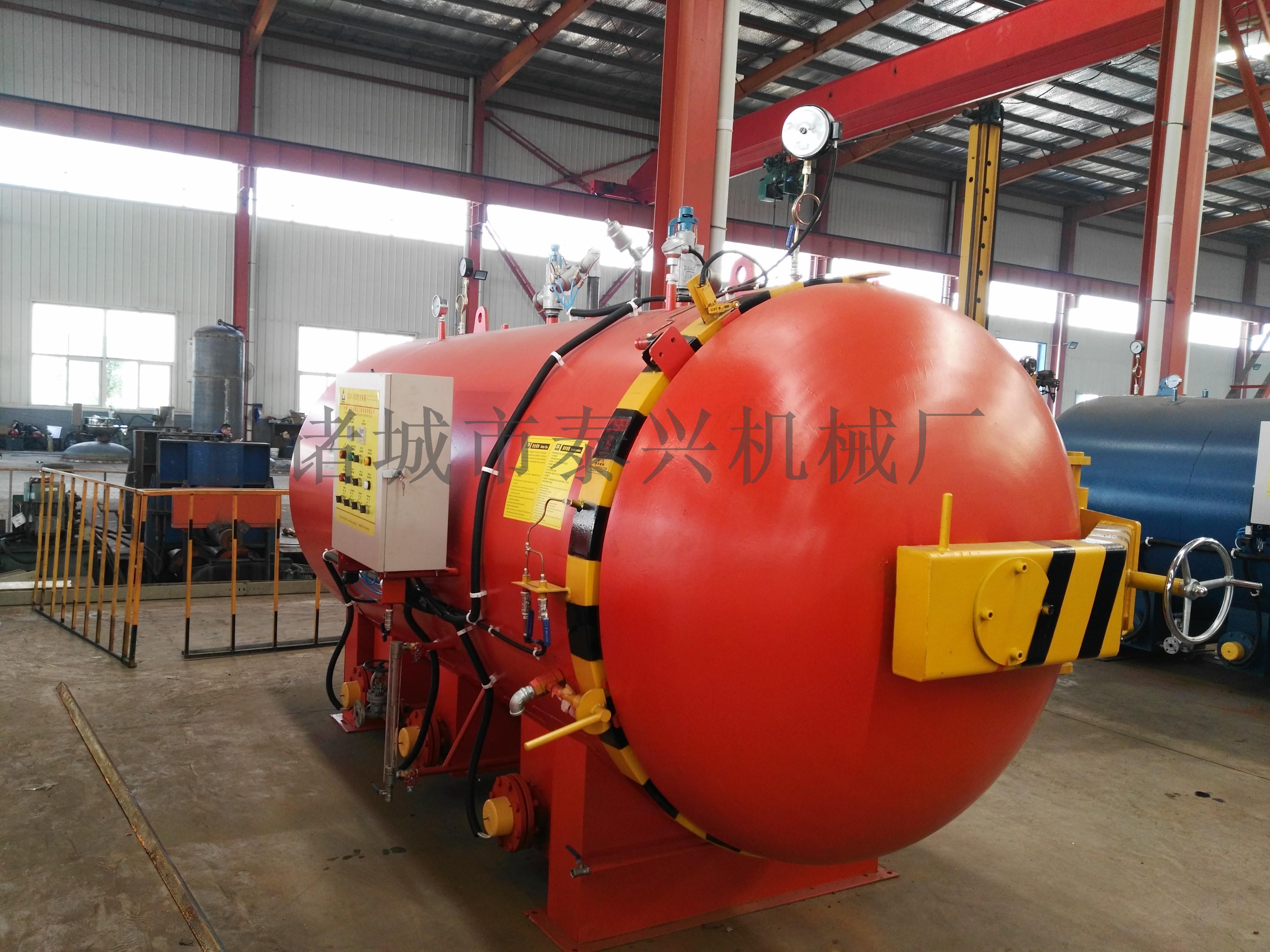电蒸汽硫化罐.jpg