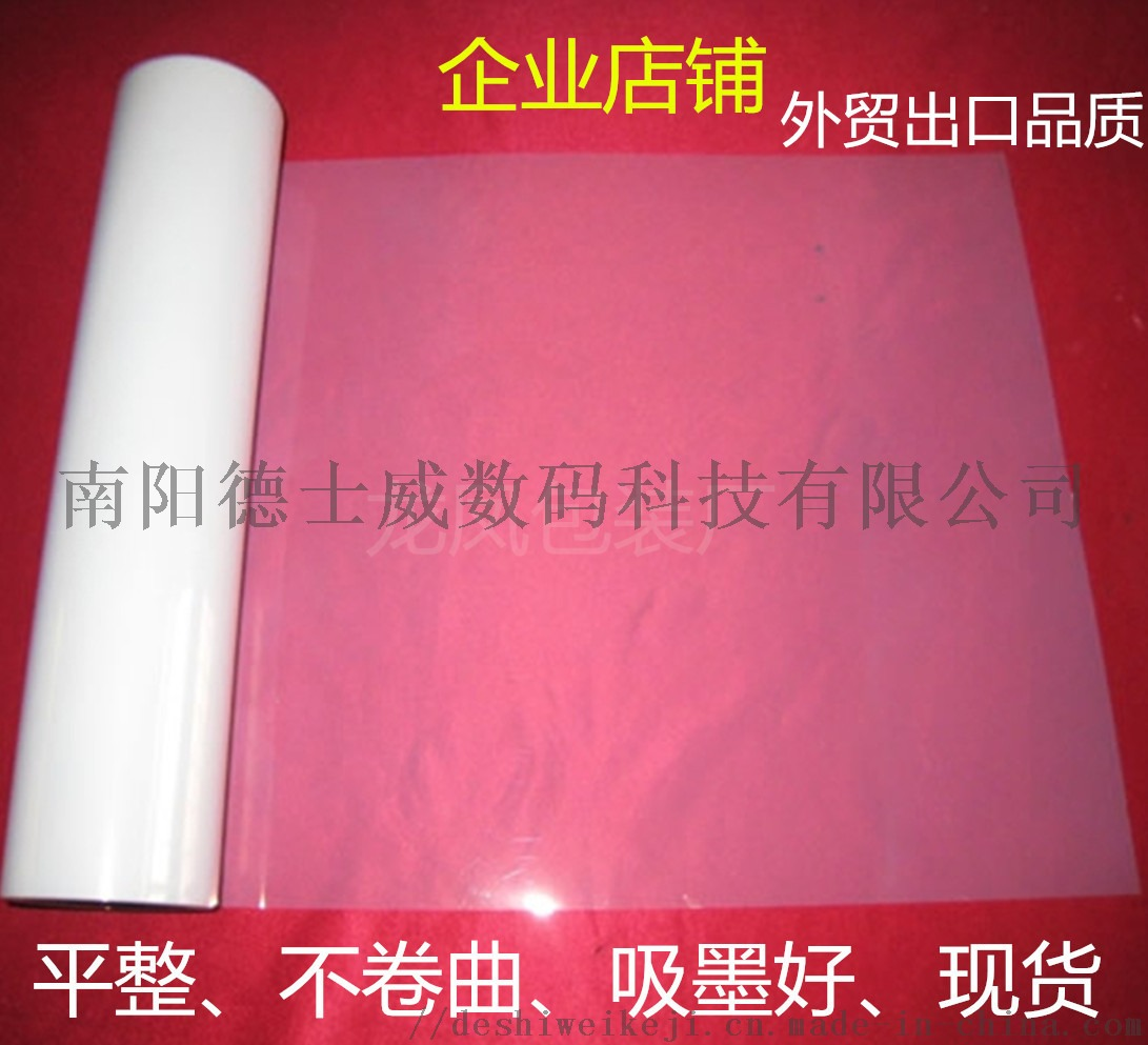 TB2krort8NkpuFjy0FaXXbRCVXa_!!3306034286.jpg