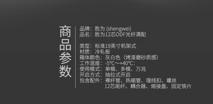 12芯_16.jpg