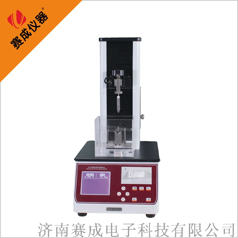 ZDY-02安瓿瓶折断力测试仪.jpg