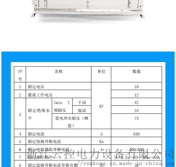 2_看图王(50)_12.jpg