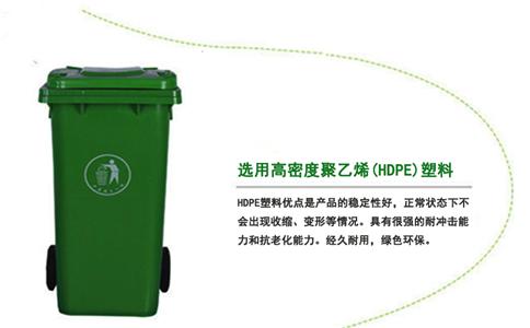 通化分類垃圾桶廠家-瀋陽興隆瑞機.png