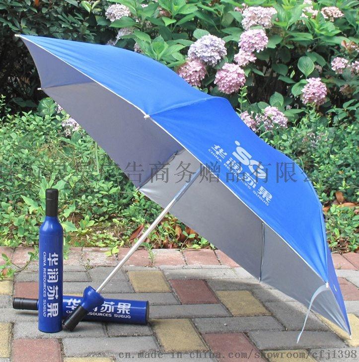 供應珠海禮品三折傘,鍍鋅8K雨傘772949005