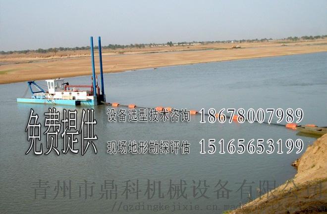 絞吸式遠距離輸送抽沙船.jpg