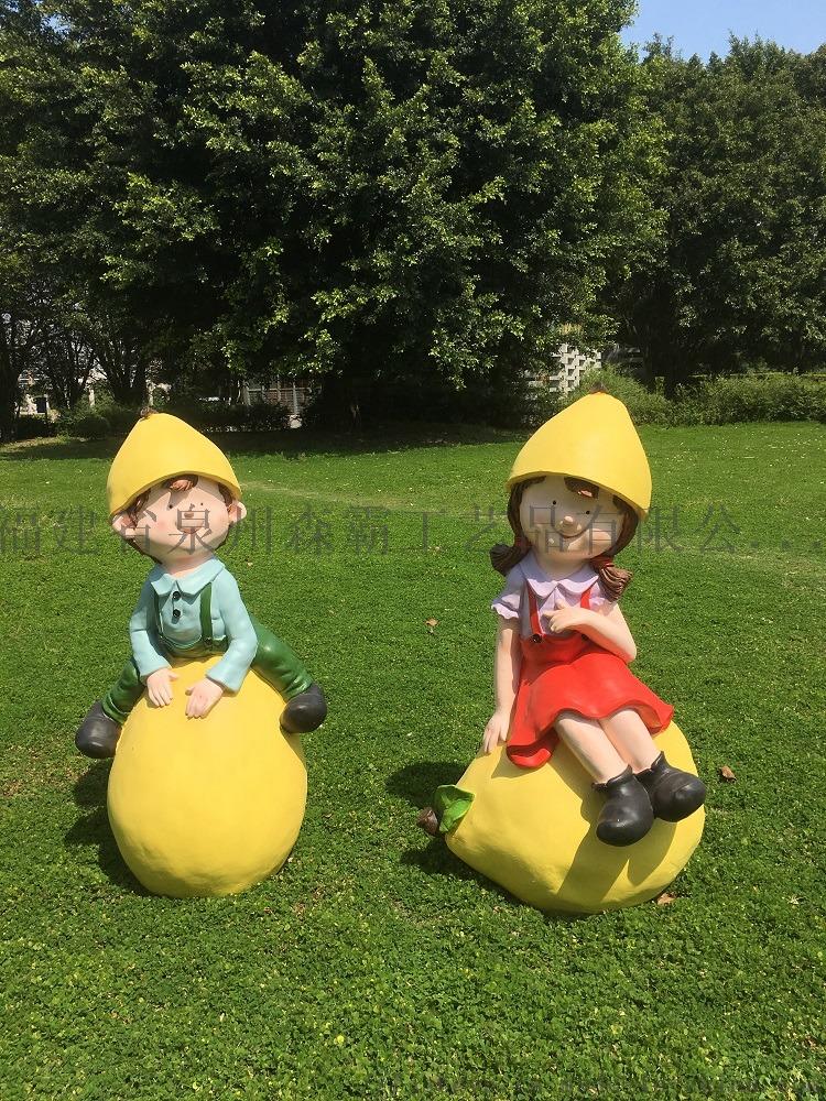卡通人物男女小孩 户外园林树脂雕塑 花园庭院摆件85541285