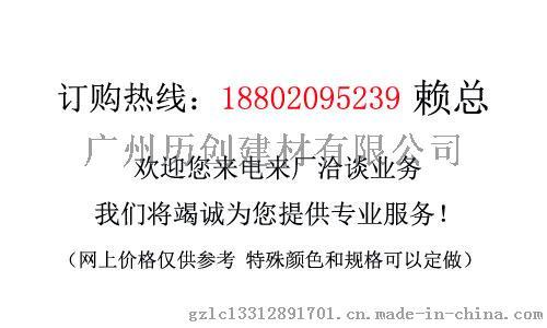 广东广州 耐力板  PC耐力板 十年质保62019855