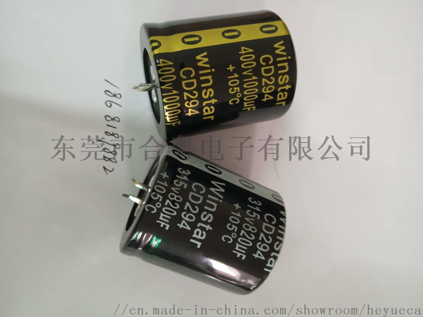 东莞合粤100UF10V5X5.4贴片铝电解电容879266645
