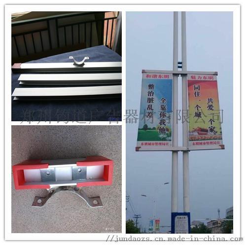 马路上合肥灯杆旗制作报价厂家价845594822