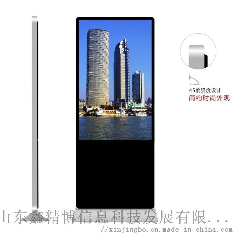 天津自助立式高清觸摸屏廣告機 壁掛廣告一體機830273302