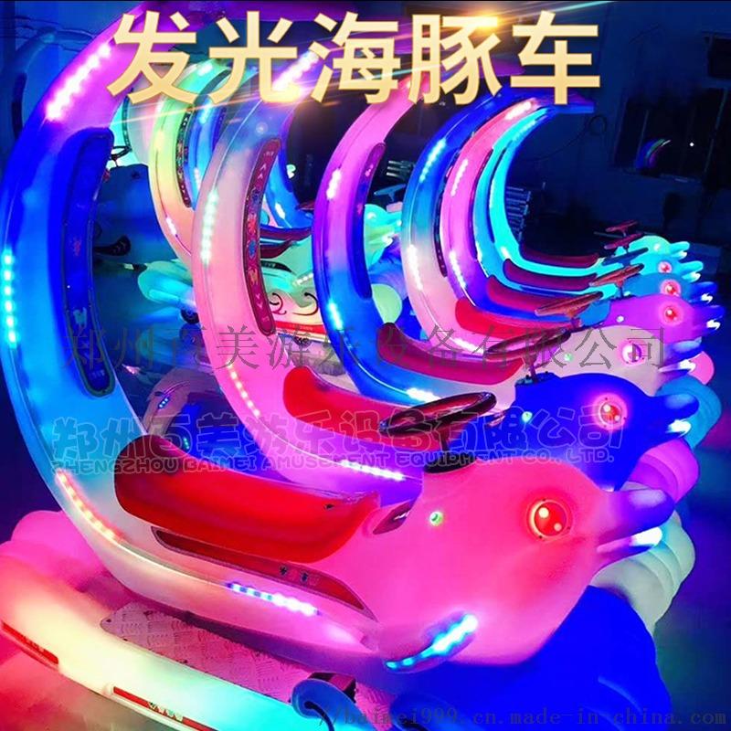 海豚贝贝发光车5.jpg